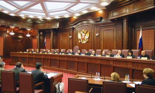 45 Жалоба в Конституционный Суд РФ
