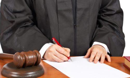 63 Судебный приказ и его отмена