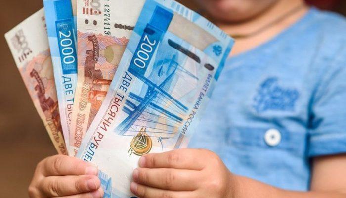 84 Алименнты в твёрдой денежной сумме